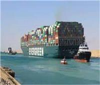 السفينة الجانحة «إيفر جيفين» تغادر المجرى الملاحي لقناة السويس