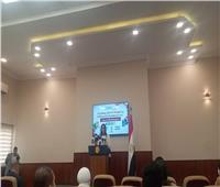 وزيرة التخطيط: ريادة الأعمال أصبحت من المجالات الهامة في خلق الوظائف