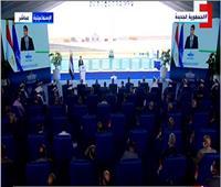 بث مباشر  مؤتمر صحفي عالمي لقناة السويس حول سفينة «إيفرجيفن»