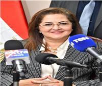 وزيرة التخطيط: منصة الأمم المتحدة أكدت سير مصر في الطريق الصحيح