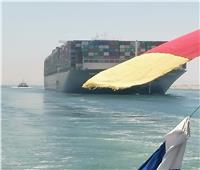 قناة السويس توقع عقود التسوية مع الشركة المالكة لسفينة الحاويات «ايفر جيفن»