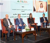 «رجال الأعمال»: إنشاء قنوات مستدامة للاستفادة من الكفاءات المهاجرة