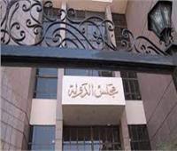 عقوبات تأديبية لـ«مسئولين بشركة بترول» لصرف منتجات بـ5 ملايين جنيه لمزور
