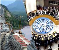 8 يوليو الفرصة الأخيرة.. 150مليون ينتظرون كلمة مجلس الأمن فى أزمة السد
