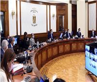 8 قرارات هامة خلال اجتماع الحكومة اليوم الأربعاء