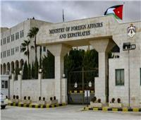 الأردن: الأمن المائي لمصر والسودان جزء لا يتجزأ من الأمن القومي العربي