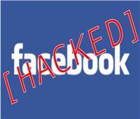 احذفهم فورا.. 10 تطبيقات تسرق كلمات مرور «فيسبوك»