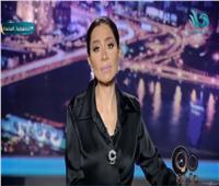 بسمة وهبة: «مصر عفية وقوية وأمنها المائي خط أحمر»   فيديو