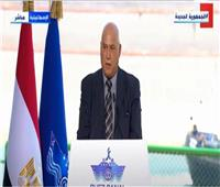 خبير دولي: الرئيس السيسي وجه بأن تتم التسوية وديًا في أزمة السفينة «إيفرجيفن»
