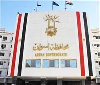 أسوان في 24 ساعة   المحافظ يكرم أوائل الشهادة الإعدادية.. الأبرز