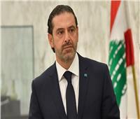 الحريري: هناك فريق يريد تعذيب لبنان.. ولا نمتلك إدارة صحيحة