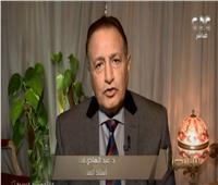 أستاذ مناعة: مصر اتخذت خطوة هامة بإنتاج اللقاح وتنويع مصادره