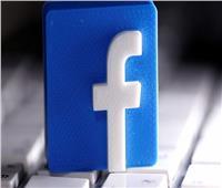 كيفية استخدام ميزة «عرض كما يظهر للآخرين» في تطبيق «فيسبوك»