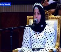 الأولى عالمياً في حفظ القرآن تستهل فعاليات افتتاح «مؤتمر منظمة التعاون الإسلامي»