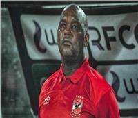 موسيماني: مستقبلي مع الأهلي في خطر حال خسارة دوري أبطال إفريقيا