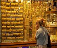 استقرار أسعار الذهب في مصر منتصف تعاملات اليوم 8 يوليو