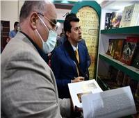 وزير الشباب في زيارة لمعرض الكتاب.. ويثمن جهود إقامة الدورة الـ52