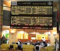 بورصة أبوظبي تختتم اليوم الخميس بتراجع المؤشر العام بنسبة 0.09%