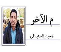 مصر هبة النيل