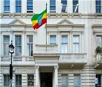 إثيوبيا تستدعي 18 من الدبلوماسيين من سفارتها بأمريكا