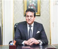 وزير التعليم العالي يتلقى تقريرًا حول أنشطة «بحوث البترول»