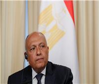 وزير الخارجية: إثيوبيا تهدف لأسر نهر النيل وتحويله لأداة سياسية