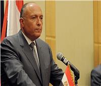 شكري: إثيوبيا تتصور أن مشاركتها بالمفاوضات مجاملة وأنها ستخضع النيل لسيادتها