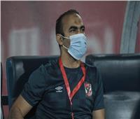 عبد الحفيظ: أغلقنا صفحة مباراة المقاولون ونستعد بقوة لمواجهة المقاصة