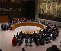 رفع جلسة مجلس الأمن حول سد النهضة