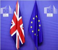 الاتحاد الأوروبي يكلف المملكة المتحدة أكثر من 56 مليار دولار