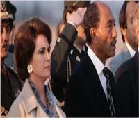 الرئاسة: «جيهان السادات» قدمت نموذج للمرأة المصرية في مساندة زوجها في أصعب الظروف