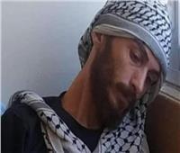 إسرائيل تفرج عن الأسير الفلسطيني الغضنفر أبو عطوان