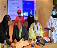 مجلس الأعمال المصري السنغالي يوجه الدعوة للشركات السنغالية لزيارة القاهرة