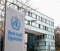 منظمة الصحة العالمية تعرب عن قلقها البالغ من تدهور الأوضاع في أفغانستان