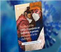 دراسة جديدة للأمم المتحدة: «كورونا» تسبب في زيادة معدلات الاتجار بالبشر