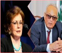 «كانت نموذجًا مشرفًا للمرأة المصرية».. حزب الوفد ينعى السيدة جيهان السادات
