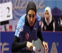 نجمة تنس طاولة الزمالك تواصل الاستعداد للأولمبياد