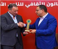 الأهلي يتسلم جائزة الثقافة العربية لتفوقه في المسئولية المجتمعية