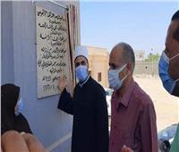 بالجهود الذاتية.. افتتاح 8 مساجد في محافظة البحيرة
