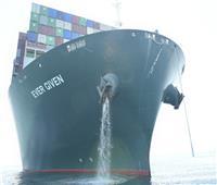 خاص| السفينة البنمية «إيفرجيفن»لم تغادر مصر وتخضع لعملية مسح تحت الماء
