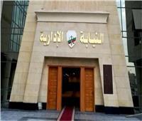 «إحالة المزورين للمحاكمة».. ننشر أهم قرارات النيابة الإدارية في أسبوع