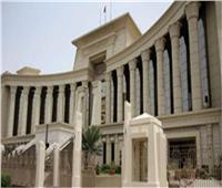 «حقوق المعلمين» و«مخالفات البناء».. أحكام مهمة لـ«الدستورية» في أسبوع