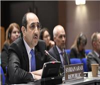 سوريا تعلن رفضها لقرار مجلس الأمن الأخير وتعتبره انتهاكاً لسيادتها