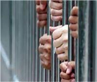 إحالة عصابة لتهريب المهاجرين للمحاكمة الجنائية
