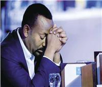 آبي أحمد يرفض الاعتراف بالهزيمة.. ويتهم الخارج بتقسيم إثيوبيا