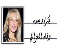 «عبد الدايم» وروح «الجمهورية الجديدة»