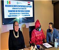 وزيرة تجارة السنغال: مصر بالمرتبة الرابعة في الدول المصدرة لبلادنا