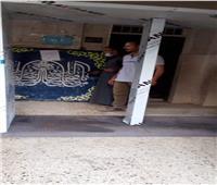 تطهير مقرات لجان الثانوية العامة بقري مركز قويسنا