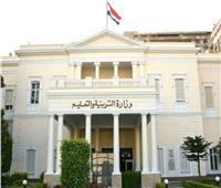 توافد نواب وزير التعليم ومدير القومي للامتحانات على غرفة عمليات الوزارة