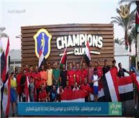 قائد منتخب فلسطين لكرة القدم: مصر الرئة التي نتنفس بها  فيديو